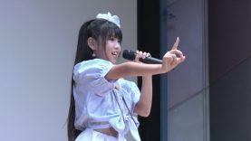 14 さき(SPATIO KIDS)『私、アイドル宣言(CHiCO with HoneyWorks)』2019.8.24 渋谷アイドル劇場 JSJCアイドルソロ夏休みSP