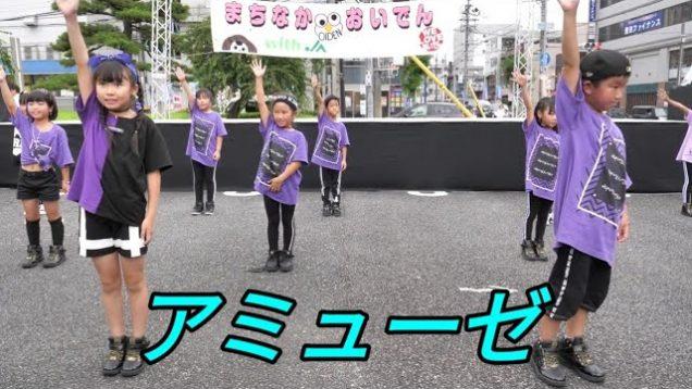 2019 07 13『アミューゼ YUKIクラス』まちなかおいでんwith JA【4k60p】
