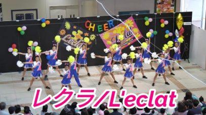 2019 07 14『レクラ/L'eclat』①ギャラリエアピタ知立店【4k60p】