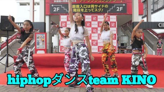 2019 07 20『hiphopダンスteam KINO』ミニ安城七夕まつり【4k60p】
