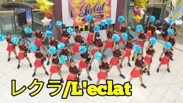 2019 07 28『レクラ/L'eclat』イオンモール岡崎【4k60p】