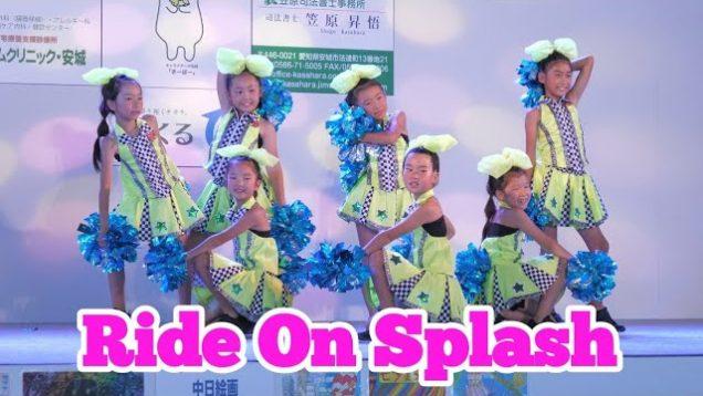 2019 08 03『Ride On Splash』安城七夕まつり(安城駅前ステージ)【4k60p】