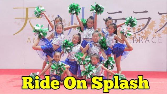 2019 08 04『Ride On Splash』安城七夕まつり(へきしん天の川テラス)【4k60p】