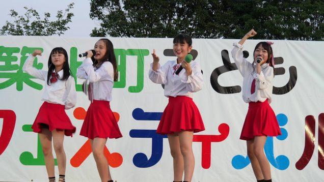 Cutie Berry(キューティーベリー)[4K/60P]2019/8/3 築上町児童館納涼祭