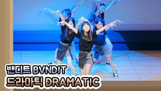 드라마틱 DRAMATIC 밴디트 BVNDIT cover | 클레버티비 신비마카롱팀 @ 클레버tv 정기공연 | Filmed by lEtudel