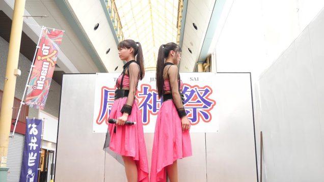 ElfinLily[4K/60P]2019/7/21(1部)唐神祭 アイドル野外ライブin唐人町商店街