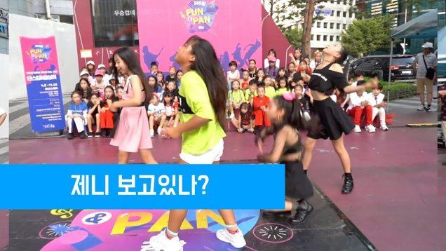 """제니 보고있나! II 참가자  키즈인댄스 D팀II 강남스퀘어 댄스 버스킹 """"댄스킹""""(Danceking)"""