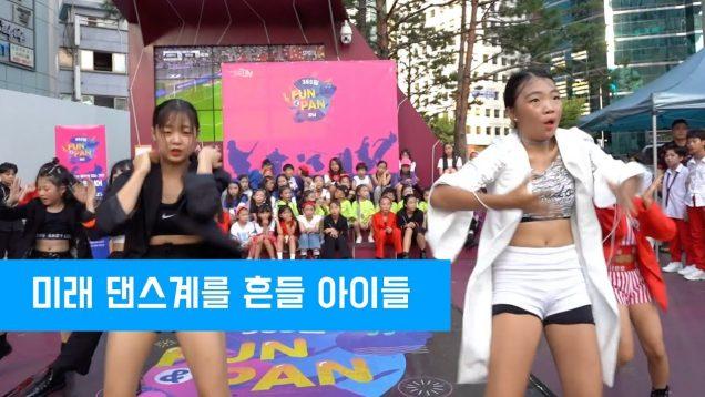 """이 아이들을 기억해주시기 바랍니다 II 키즈플래닛 데뷔조 II 강남스퀘어 댄스 버스킹 """"댄스킹""""(Danceking)"""