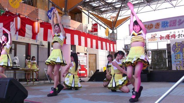 IM Zip(アイムジップ) 「BBoom BBoom」(MOMOLAND) 千成地蔵七夕祭り かみて固定カメラ 2019年7月28日