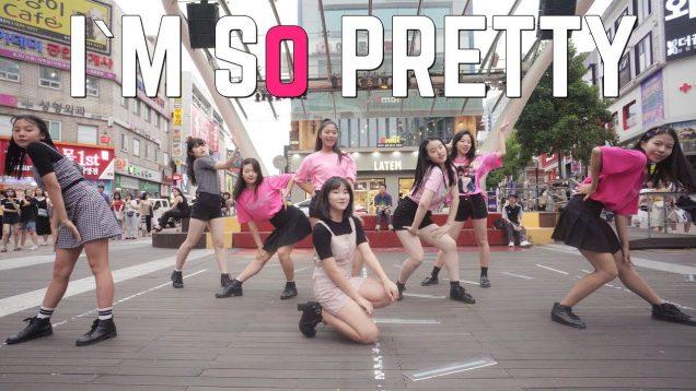 「KPop in Public」 NATURE (네이처) – 내가 좀 예뻐 (I`m So Pretty) 안무 Dance Cover