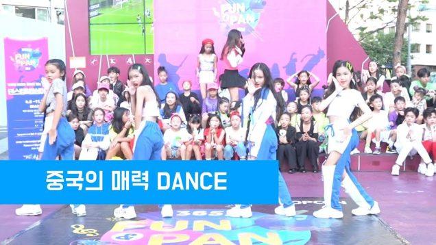 """중국의 댄스를 보여주마! KPOPCON II 참가자 절강성 영강시 현무댄스학원 II 강남스퀘어 댄스 버스킹 """"댄스킹""""(Danceking)"""