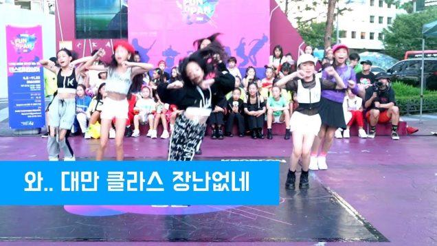 """대만에서 온 친구들의 화려한 댄스! KPOPCON II 참가자 대만 애플스튜디오II 강남스퀘어 댄스 버스킹 """"댄스킹""""(Danceking)"""