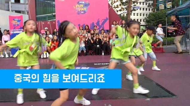 """중국에서 온 친구들입니다! KPOPCON II 참가자 중국 복건성 진장홍싱당 예술학원  II 강남스퀘어 댄스 버스킹 """"댄스킹""""(Danceking)"""
