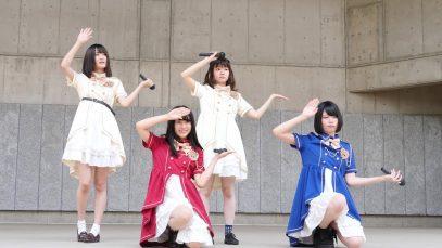 RPG(Real Party Girls)[4K]2019/8/4 山口創生イベント(維新百年記念公園)