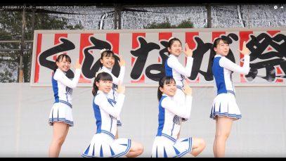 大牟田高校チアリーダー SHEEY!![4K/60P]2019/5/19  第5回くらなが祭