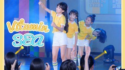 Vitamin Sea 첫 공연 | 비타민 Vitamin 10th Digital Single @ 서울시청 Filmed by lEtudel