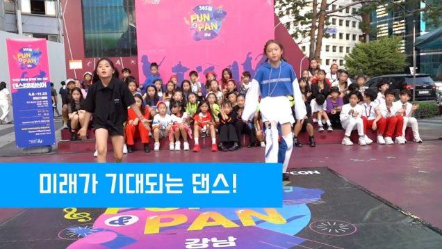 """글로벌한 댄서가 될! 참가자 키즈인댄스 B팀 요정들 II 강남스퀘어 댄스 버스킹 """"댄스킹""""(Danceking)"""