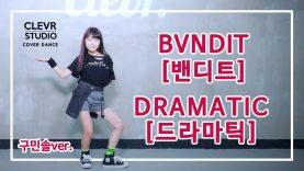 Minsol Koo (구민솔) – BVNDIT(밴디트) 'DRAMATIC(드라마틱)' Dance Practice | Clevr Studio