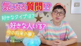 好きな人はいる?リズモがど直球な質問コーナー♪YouTube広告出演のリズモの最終進化大公開!