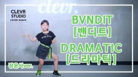 YunSeo Jang (장윤서) -BVNDIT (밴디트) 'DRAMATIC(드라마틱)' Dance Practice | Clevr Studio