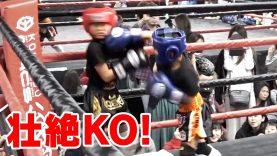 開始40秒!小学生チャンピオンのキックボクシング壮絶KO!