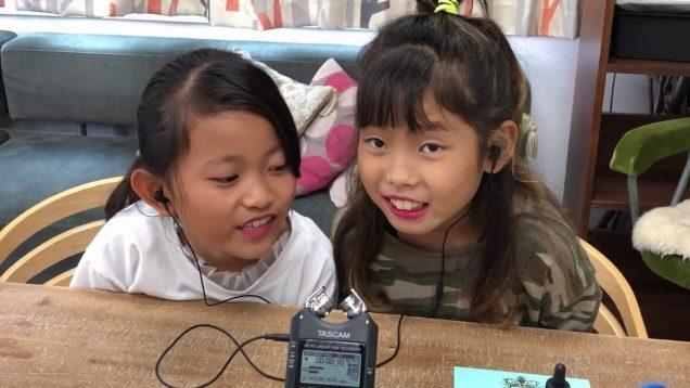 初めての【ASMR体験】小学3年生と4年生がコスメをカチャカチャ【音フェチ】