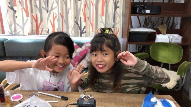 【ASMR】小学3年生のメイクポーチ:イヤホン必須