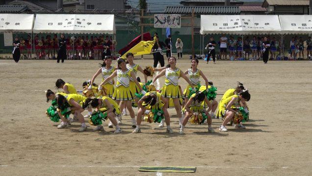 日田高校 響櫳祭 黄チア20190912