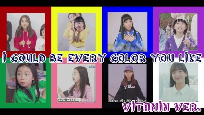 [I could be every color you like] Vitamin ver.