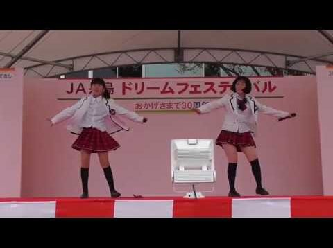 Lovit's!  JAドリームフェスティバル【固定】①  2019 11 03