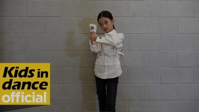[키즈인댄스] 나하은(Na Haeun) 엑스원 – Flash 댄스 커버/Dance Cover.