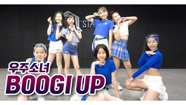 [stage631kids] 키즈댄스 – #boogieup – #우주소녀 / cover by #아이필링