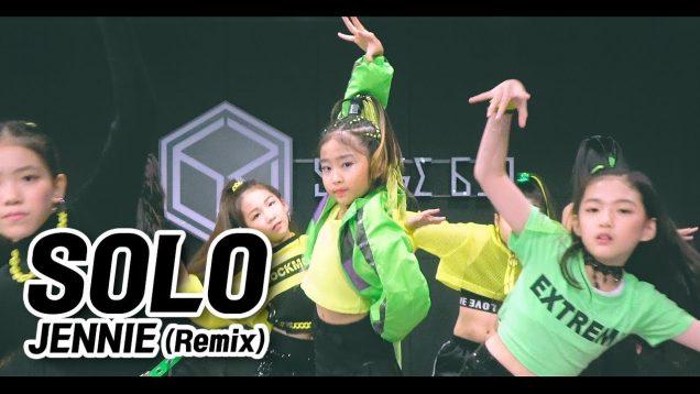 [stage631kids] #키즈댄스 – #solo (Remix/리믹스) – #제니 / Choreo #rhythmier (리드미어)