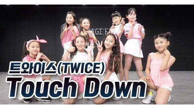 [stage631kids] 키즈댄스 – TOUCHDOWN – TWICE / cover by #인디어링