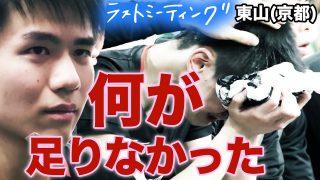 【感動】福岡第一をあと1歩まで追い詰めての第3位「胸張ったら良い!」試合直後に監督から熱い言葉が送られた【ウインターカップ2019】