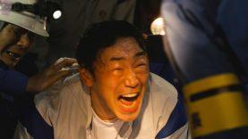 あの時、福島第一原発に残った名もなき作業員たちは、Fukushima 50と呼ばれたー。映画『Fukushima 50』(フクシマフィフティ)予告編【しほりみ映画部】