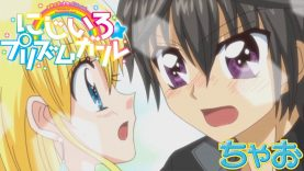 【アニメ】『にじいろ☆プリズムガール』第3話 はじめての告白⁉【公式】