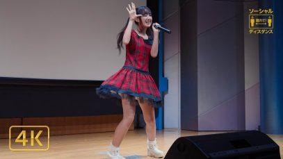 星乃みれい – DA DA DANCE – ( BABYMETAL ) @渋谷アイドル劇場 2020,6,20