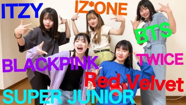 【K-POP】ランダムダンスにチャレンジしてみた!