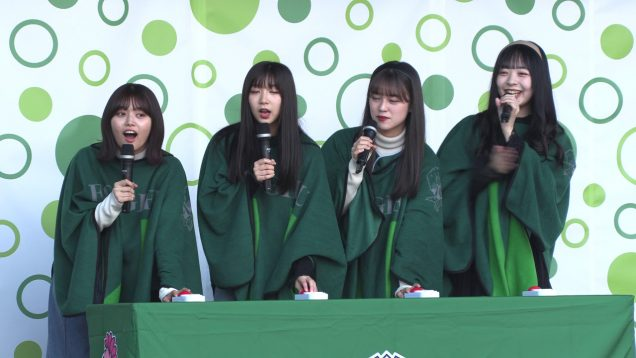 2020.12.05 FC岐阜応援隊『SKE48』タイム 12:35~12:50