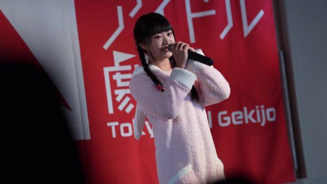 20201227 姫柊とあ 「快眠!安眠!スヤリスト生活」(スヤリス姫(CV.水瀬いのり)) 」 東京アイドル劇場mini
