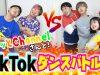 【ダンスバトル】プリッとChannelさんとTikTok人気曲でダンス対決!!【SPコラボ】