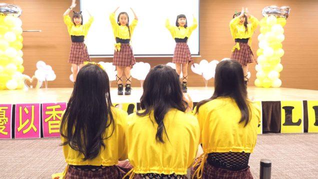 【4K60P】IMZip(アイムジップ) 優以香・愛理・璃音 IMZip卒業LIVE 「Make you happy(NiziU)」カバーダンス 2020/12/27