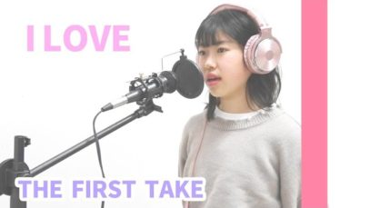 I LOVE /THE FIRST TAKE /Official髭男dism★歌ってみたよ★にゃーにゃちゃんねるnya-nya channel