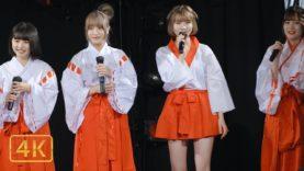 【巫女公演】 #ジューロック – 夏にカケル – @渋谷TAKE OFF 7 2021,01,10