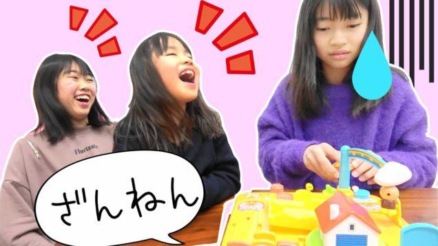 結構ムズい?小さいころの懐かしいおもちゃで遊んでみた★にゃーにゃちゃんねるnya-nya channel