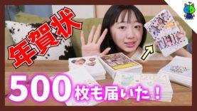 【近況報告】私のファンが多い都道府県ランキング発表します!【ももかチャンネル】