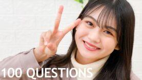 【100の質問】高校生モデルのリアルぶっちゃけすぎでしょ♡募集した質問にガチで答えました!