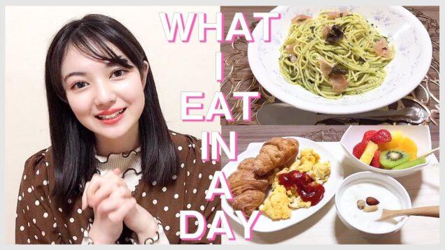 【密着】中学生モデルの1日の食事大公開!What I eat in a day【ダイエット】