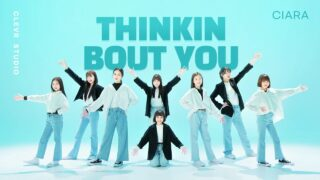 Ciara – Thinkin Bout U with Vitamin, Pierce [비타민, 피어스] Choreography by Hwang Ki Ha |Clevr Studio